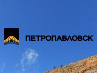 МВД объявило в розыск сына основателя золотодобывающей компании