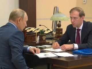 Путин: не все последствия пандемии преодолены, но экономика восстанавливается