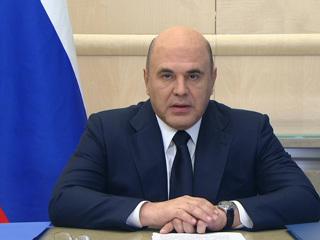 Кабмин выделит дополнительно 4,5 млрд рублей на детский туристический кешбэк