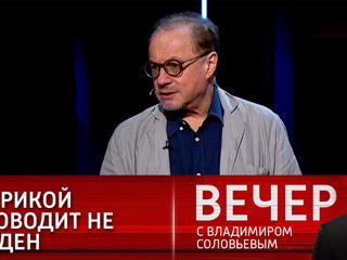 Вечер с Владимиром Соловьевым. Встреча Путина и Байдена  единственный шанс наладить отношения РФ и США