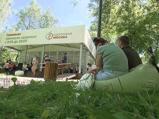 Власти Москвы: город будет прыгать от локдауна к локдауну