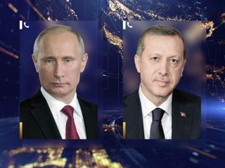 Стало известно, что Путин обсудит с Эрдоганом