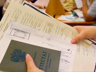 Выпускники стали забывать отправить документы в приемную комиссию