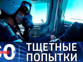 60 минут. НАТО испытывает на прочность оборону России. Эфир от 07.07.2021 (18:40)