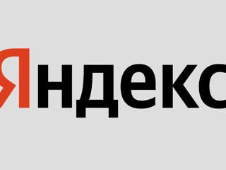 В обогащенных ответах Яндекса появилась свобода выбора