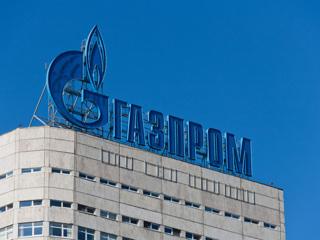 Газпром разочарован решением суда ЕС по Opal