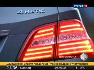 АвтоВести. Эфир от 08.10.2011