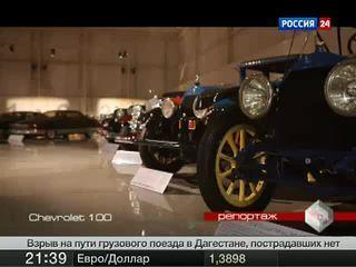 АвтоВести. Эфир от 22.10.2011