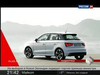 АвтоВести. Эфир от 26.11.2011