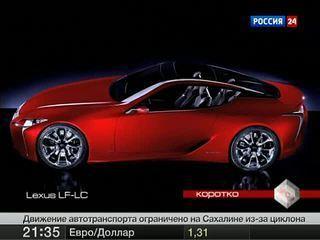 АвтоВести. Эфир от 24.12.2011