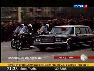 АвтоВести. Эфир от 28.01.2012