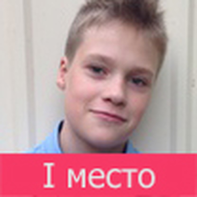 Тимофей Яхнов