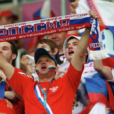 В Москве открылся центр регистрации и выдачи паспортов болельщиков ЧМ-2018
