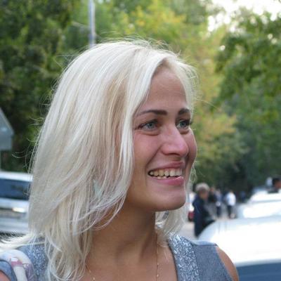 Кира Трубецкая