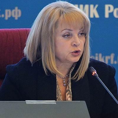 Глава ЦИК Элла Памфилова пообещала усиленный контроль на выборах в регионах в воскресенье.