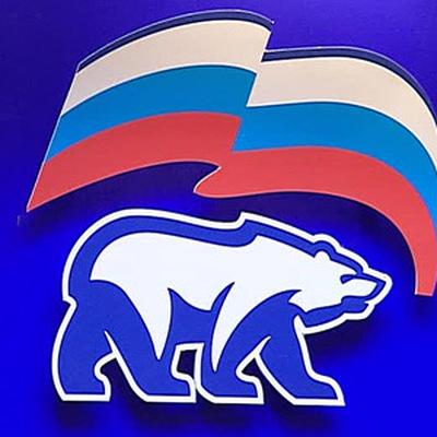 Единороссы представят президенту кандидатуры на должности глав трех субъектов РФ