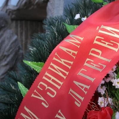 В Курске почтят память узников фашистских концлагерей
