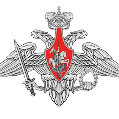главное управление министерства обороны российской федерации адрес несмотря