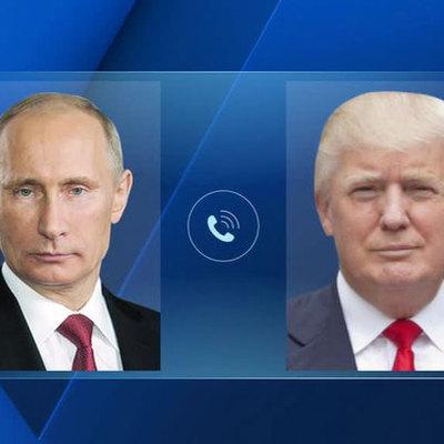 Владимир Путин провёл телефонный разговор с президентом США Дональдом Трампом