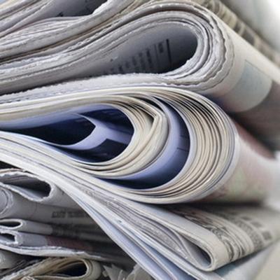 День российской печати отмечается в субботу 13 января