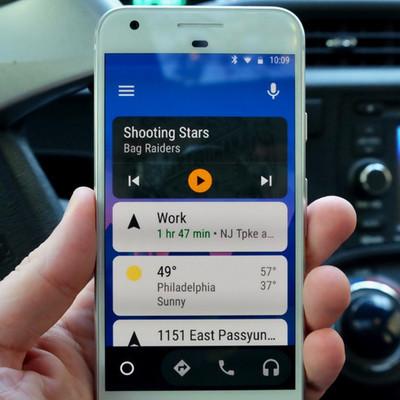 Android Auto теперь можно использовать в любом автомобиле