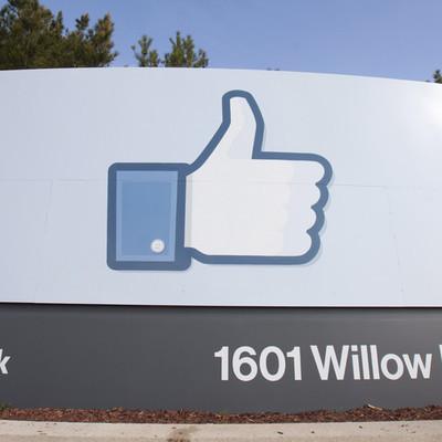 Хакер из России получил от Facebook рекордную награду