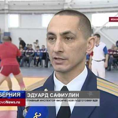 Эдуард Махамадвариевич Сафиулин