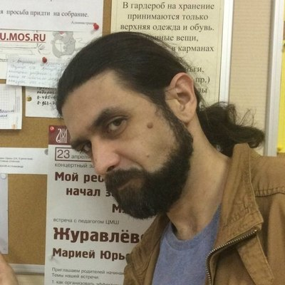 Антон Нелихов