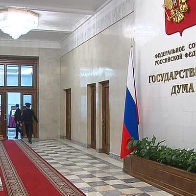 Явка на выборах глав 9 российских регионов составляет от 13 до 50 процентов