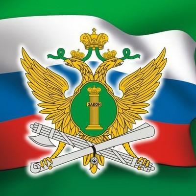Число невыездныхиз-за долгов россиян сянваря по июнь составило 3,4 млн человек