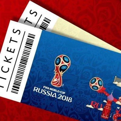 Продажа билетов на чемпионат мира по футболу 2018 года стартует сегодня