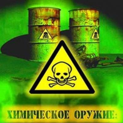 РФ рассчитывает, что США выполнят свои обязательства по ликвидации химоружия