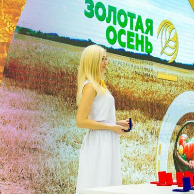 19-я Российская агропромышленная выставка «Золотая осень – 2017» - главное аграрное событие страны