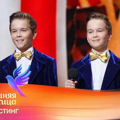 Вадим и Илья Швыдковы
