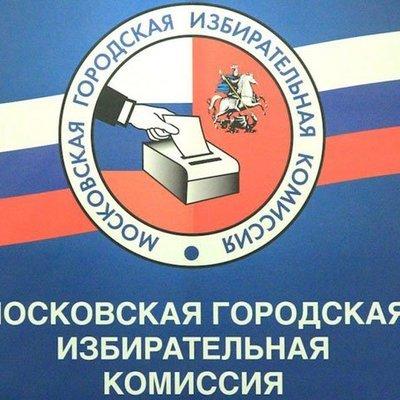 Явка избирателей в Москве на 12 часов составила почти 18,14%