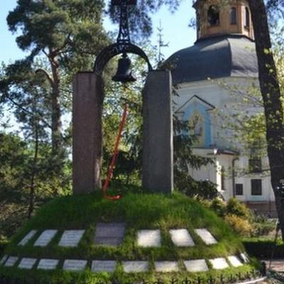 На Украине проходят памятные мероприятия по годовщины Чернобыльской катастрофы