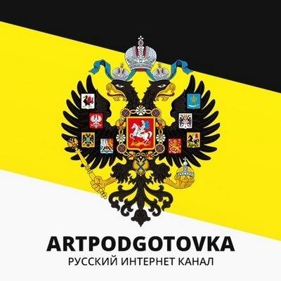 минюст красноярского края некоммерческих организаций