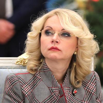 Голикова объяснила ограничение въезда в Россию для граждан Китая