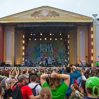 Отменен музыкальный фестиваль