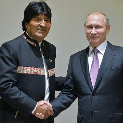 Путин провел встречу с президентом Боливии