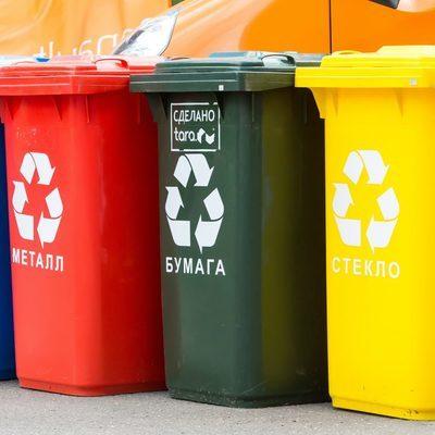 В Москве досрочно начнут раздельный сбор мусора