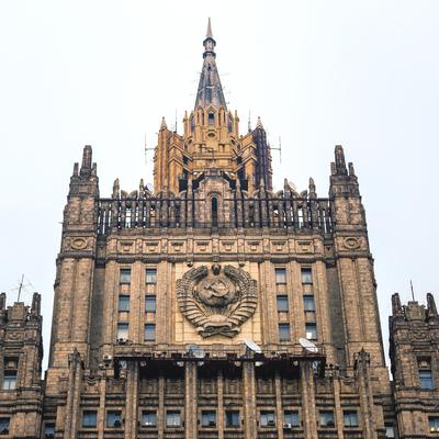 МИД России выразил протест США в связи с инцидентом с эсминцем