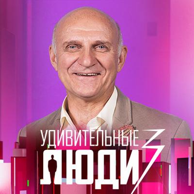 Владимир Малешин