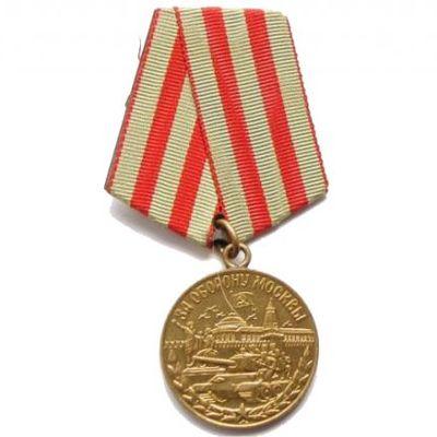 Дипломаты генконсульства РФ в Нью-Йорке вручили проживающему в США ветерану ВОВ Ною Кагановичу медаль