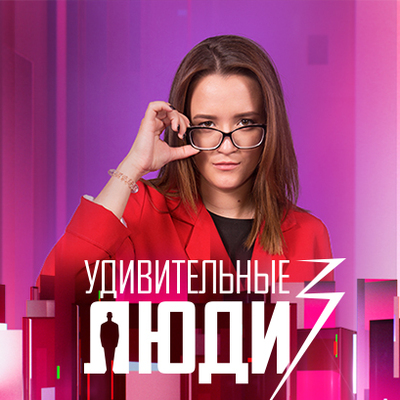 Анастасия  Лобанова