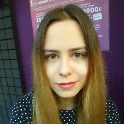 Виктория Волынова