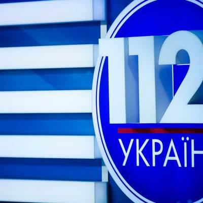 Киевляне частично перекрыли движение транспорта из-за отсутствия отопления