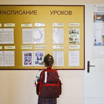 ВОренбургской области проверят школу, в которой полвека не проводился ремонт