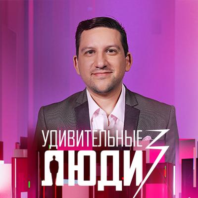 Джаред Нидл