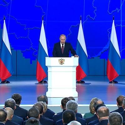 Ежегодное послание президента РФ Федеральному собранию – 2019
